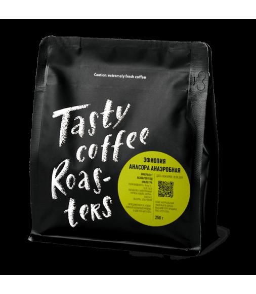 Купить Эфиопия Анасора Анаэробная в Интернет-магазин кофе и чая TastyCoffeeSale.KZ в Казахстане.